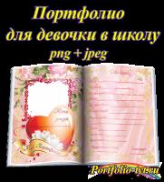 Выходные влогов катя адушкина