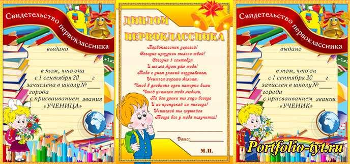 8 марта праздник в детском саду