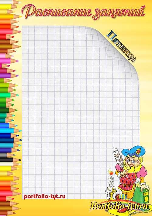 Объявления для детского сада шаблоны скачать бесплатно